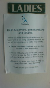 Sign outside a ladies bathroom at a restaurant in Maun.
