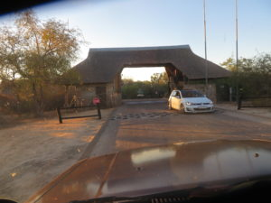 The Skukuza Camp gate.